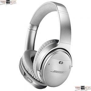 Bose QC35 II Silver