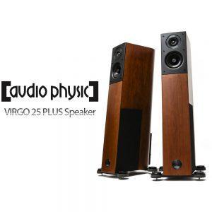 Audio Physic Virgo 25 Plus Trade In
